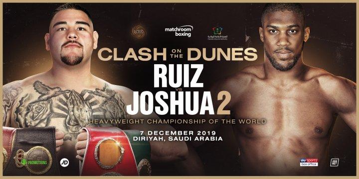 Anthony Joshua vs Andy RuizJr 2 Fight Poster